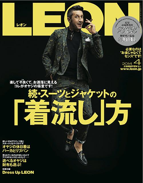 201403_leon_01_big